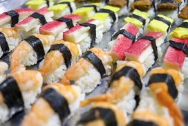 Read more about the article Você ama comida japonesa?