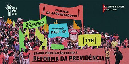Isso mexe com você: sindicatos e trabalhadores vão às ruas amanhã contra proposta de reforma da Previdência!