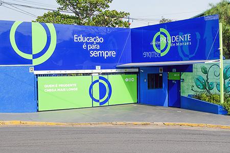 Read more about the article Veja por que o Colégio Prudente pode ser a escola do seu filho em 2021?